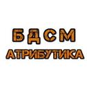Логотип компании бдсм атрибутика Россия Санкт-Петербург