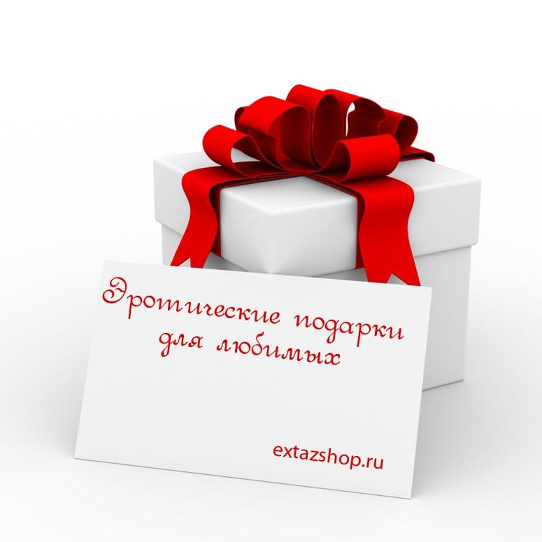 Эротические подарки