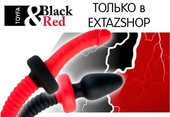 TOYFA Black&Red