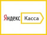 яндекс касса лого