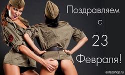 Подарки мужчинам на 23 февраля в день защитника отечества