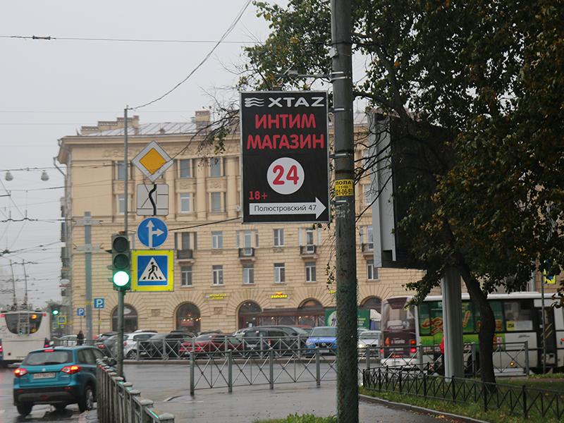 kruglosutochniy-intim-magazin-v-spb