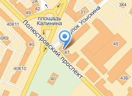 адреса секс магазины в петербурге