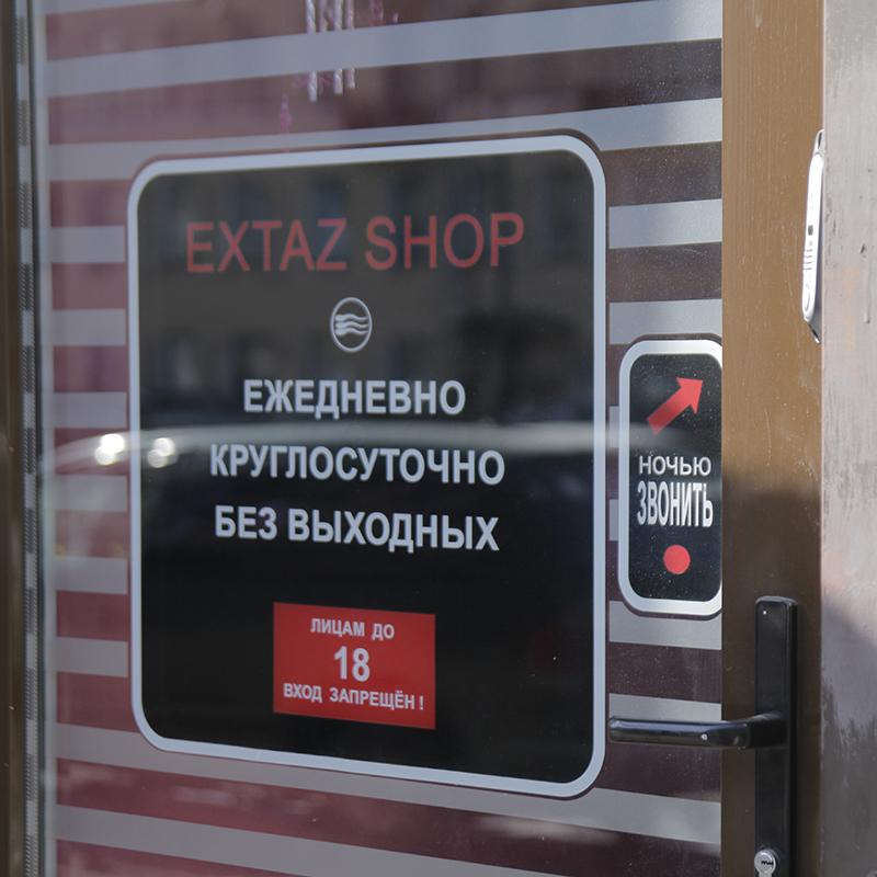 Секс шоп Красноярск Яготка сексшоп  VK