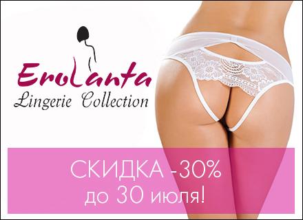Московский интернет магазин секс игрушек