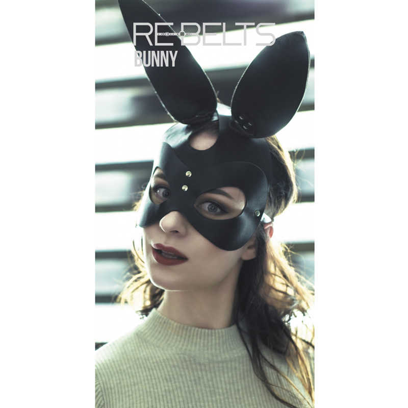 интим магазин маски