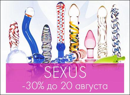 Секс игрушки их цены в спб